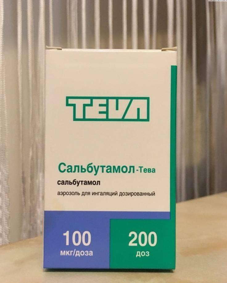 Препарат: фостер в аптеках москвы