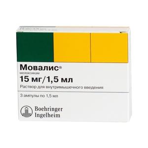 Аналоги мовалиса подешевле: обзор и сравнение более доступных препаратов