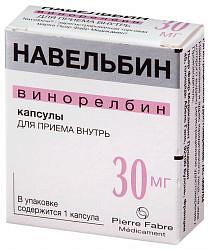 Винорелбин