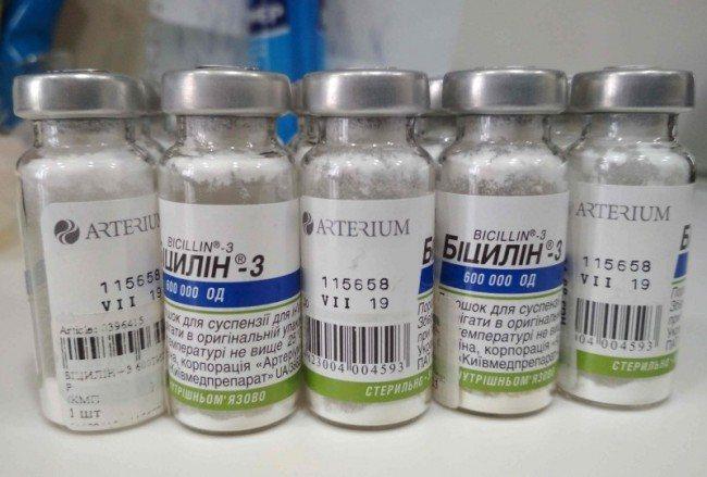 Как вводить бициллин 5?