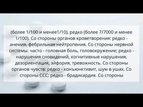 Эменд - капсулы 125мг №1 и 80мг №2