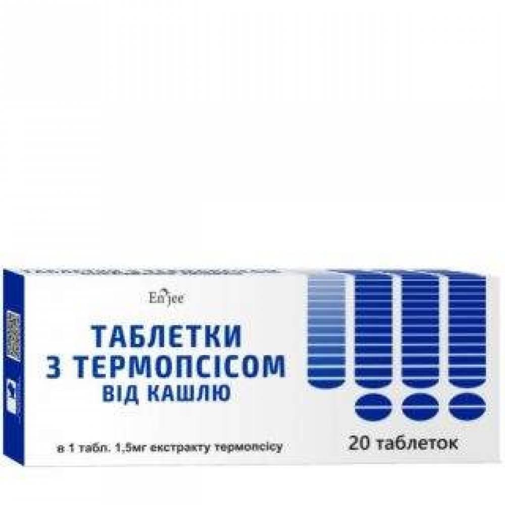 Как разводить таблетки от кашля с термопсисом