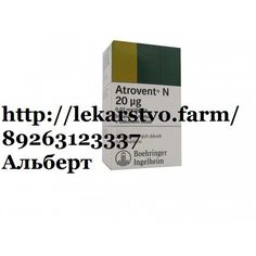 Ремаксол инструкция по медицинскому применению (remaxol pro infusionibus)