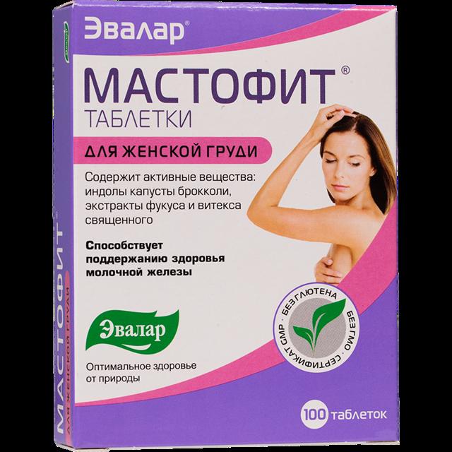 Мастодинон: инструкция по применению и для чего он нужен, цена, отзывы, аналоги