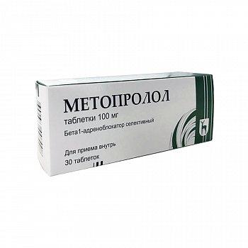 Метопролол: инструкция по применению и для чего он нужен, цена, отзывы, аналоги