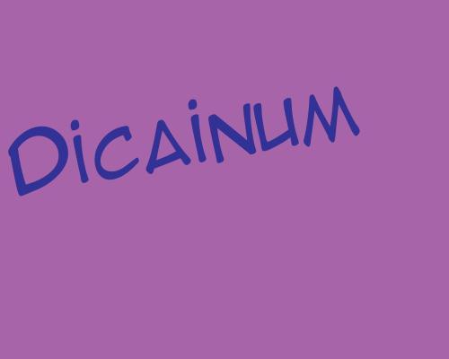 Дикаин