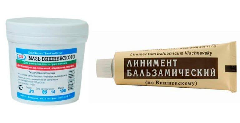 Показания к применению препарата линимент бальзамический (по вишневскому)