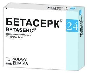 Анвифен: таблетки 25 мг, 50 мг, 125 мг и 250 мг