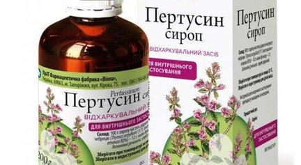 Инструкция по применению таблеток и сиропа пектусин от кашля для детей или взрослых - состав и цена