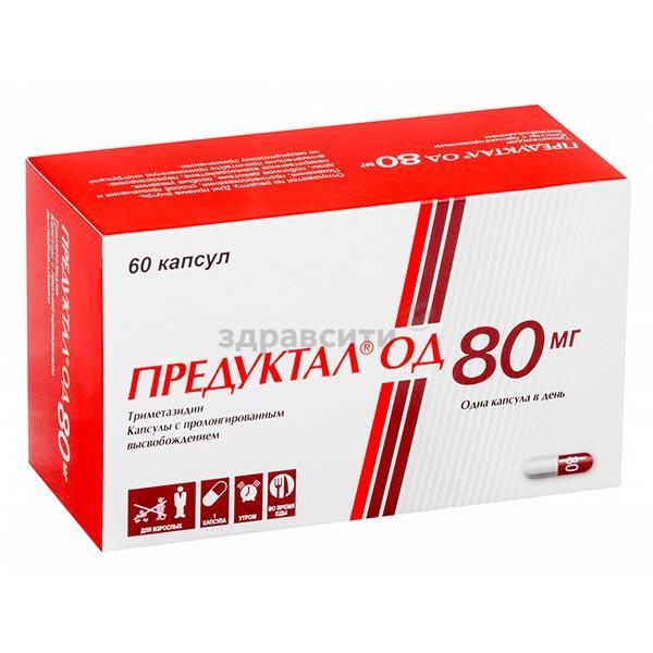 Топ 10 аналогов препарата предуктал: список доступных заменителей