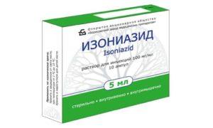 Изониазид: лечение и профилактика туберкулёза
