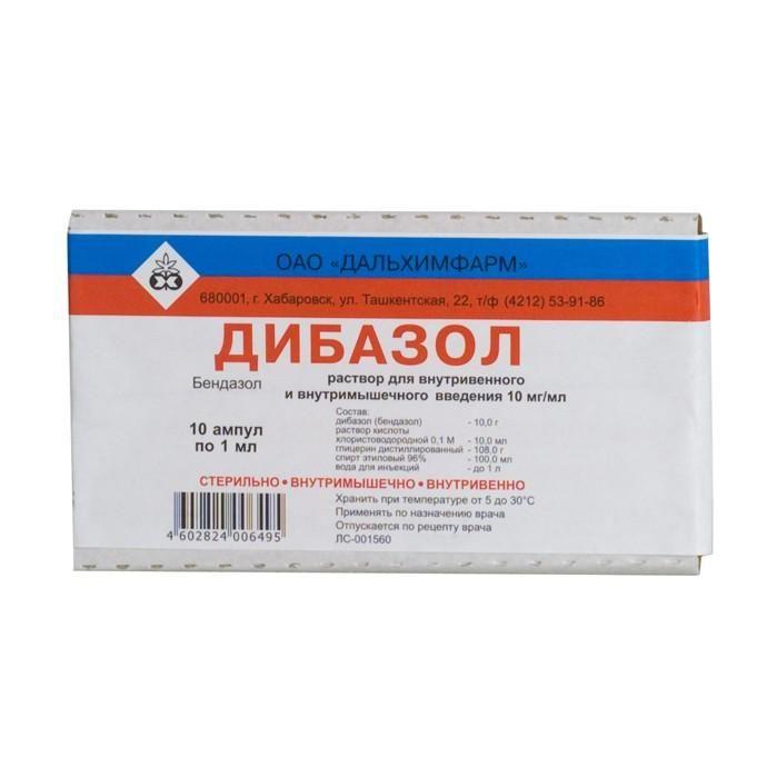 Инструкция по применению уколов дибазол