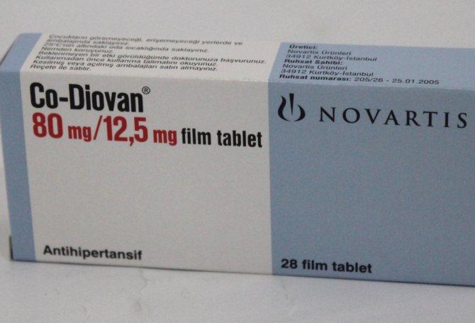 При каком давлении и как правильно принимать таблетки валсартан?
