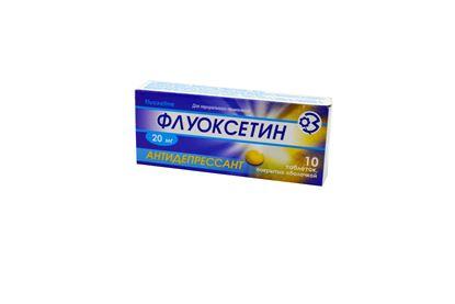 Флуоксетин таблетки инструкция по применению - аналоги - отзывы пациентов | антидепрессант ру