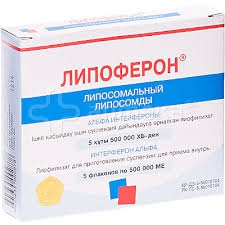 "Препарат ""бетаргин"" в ампулах: инструкция, показания"