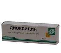 Диоксидин – раствор