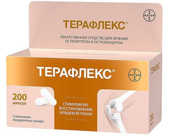 Артерио – инструкция по применению препарата от гипертонии