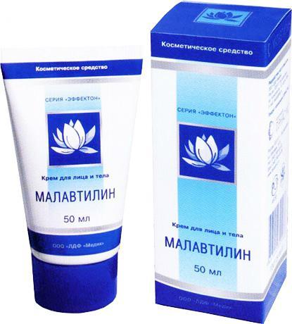 «малавтилин»: отзывы (крем) и инструкция по применению. эффективность и свойства крема «малавтилин»