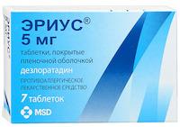 Лекарство эриус от аллергии
