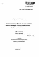 Признаки шизоидного расстройства личности у мужчин и женщин: как определить
