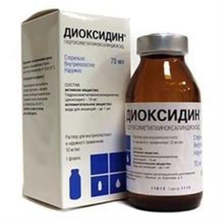 Диоксидин в ампулах: инструкция по применению