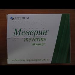 """""""мебеверин"""": инструкция по применению, цены, отзывы о препарате и перечень аналогов"""