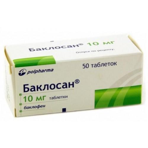 "Препарат ""баклофен"": инструкция по применению"