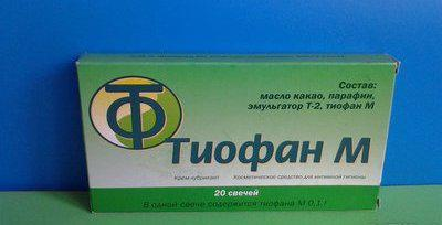 Когда от рака назначают тиофан м?