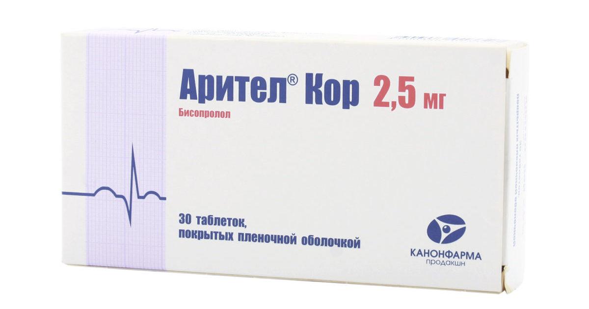 Арител: инструкция по применению, цена, отзывы, аналоги и от чего таблетки?