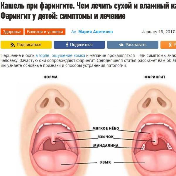 Как проявляется кашель при гайморите у детей и взрослых, его лечение