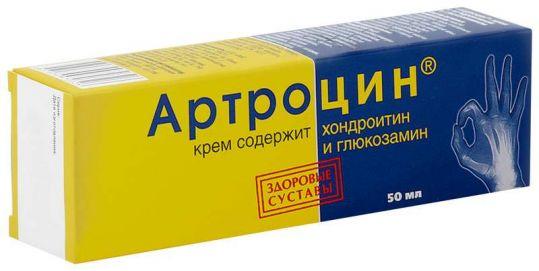 Артроцин инструкция по применению, цена, аналоги