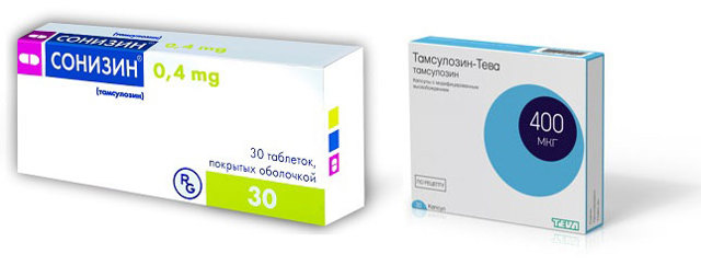 Сонизин - инструкция к препарату от нарушений процесса мочеиспускания