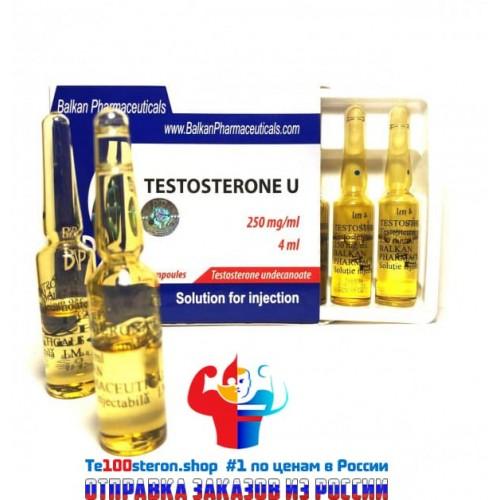Действие тестостерона ундеканоат и его цена