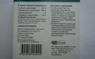Миелопид инструкция по применению цена