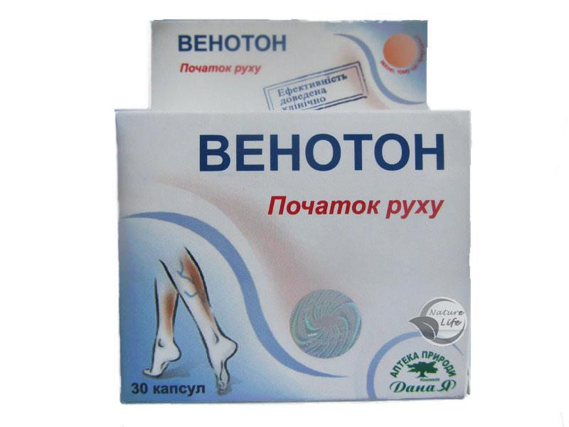 Список флеботоников (венотоников), обзор препаратов при терапии варикоза