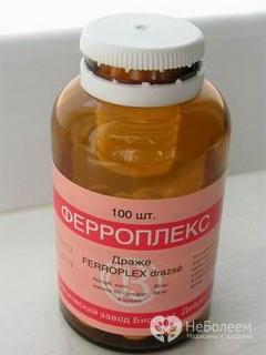 Ферроплекс