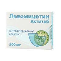 """Таблетки """"левомицетин"""": инструкция по применению, показания и противопоказания"""