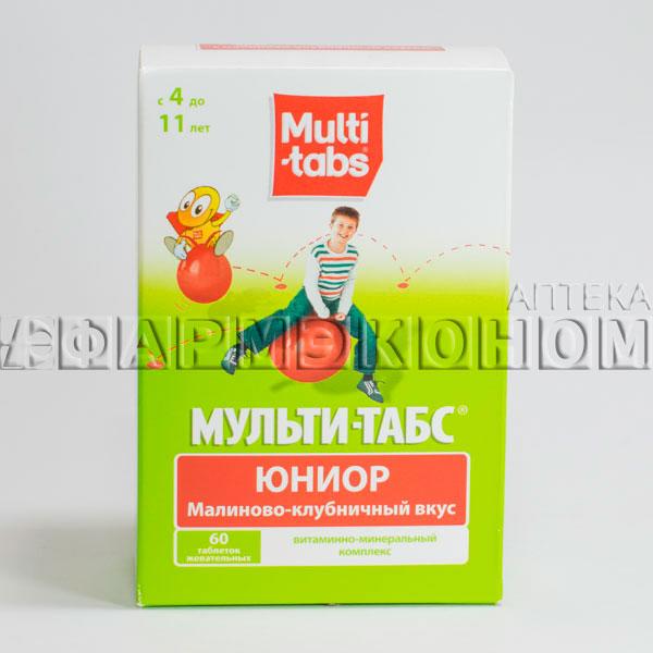 Мульти-табс иммуно кидс: инструкция по применению, описание, отзывы, применение