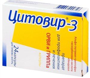 Офигеть какое лечение(((((((((((((((( пирогенал((((