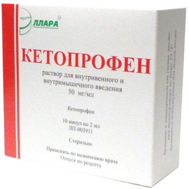 Уколы кетопрофен — инструкция, отзывы, цены, список аналогов
