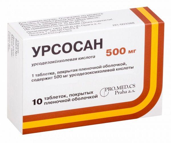 Урдокса: таблетки 250 мг