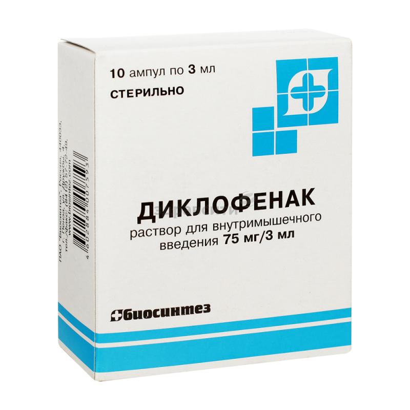 Применение уколов диклофенака при остеохондрозе