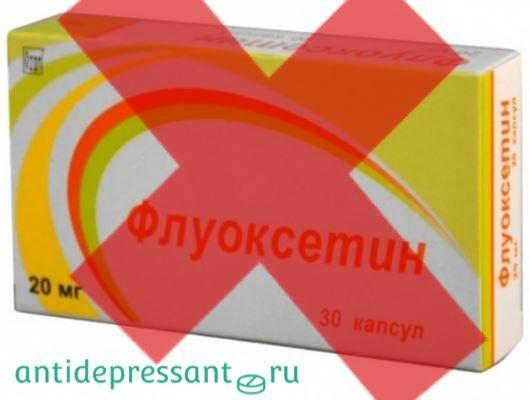 Инструкция по применению препарата флуоксетин. вы узнаете всё!