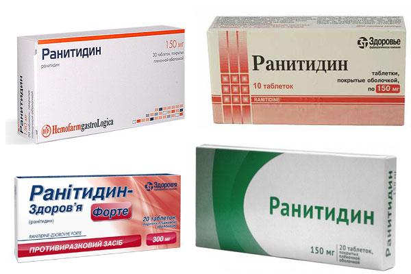 Хинидин: инструкция к препарату, состав, описание и отзывы