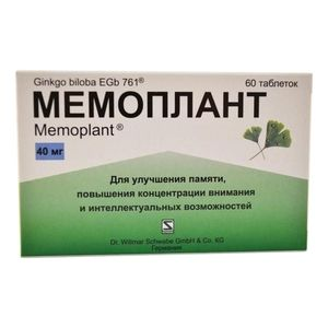 Препарат мемоплант 120: инструкция по применению