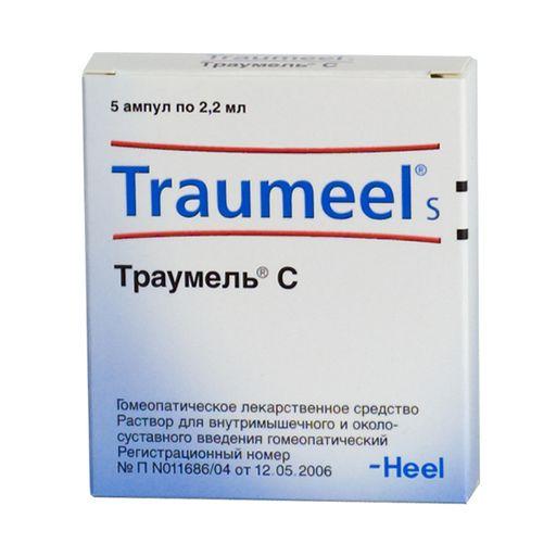 Таблетки, уколы в ампулах, мазь траумель с: инструкция по применению