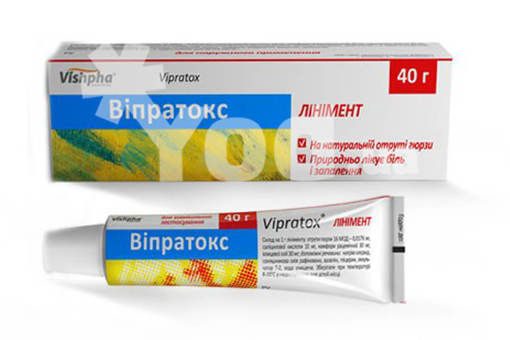 Мазь випратокс: инструкция по применению, отзывы, дозировки линимента