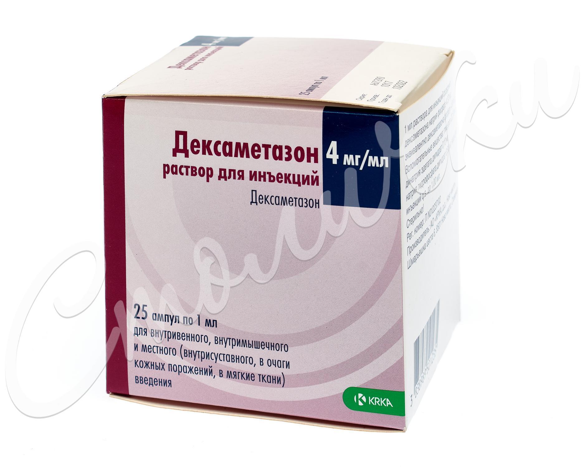 Дексаметазона фосфат: состав, показания, дозировка, побочные эффекты