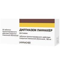 Действующее вещество (мнн) ибутилид