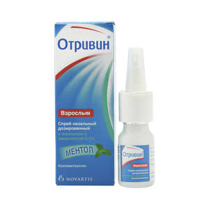 Лекарство от коронавируса 2020 найдено в россии